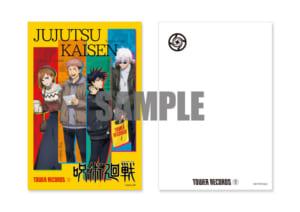 「呪術廻戦」×「TOWER RECORDS」渋谷店8階 展示会 「呪術廻戦クイズ」全問正解特典