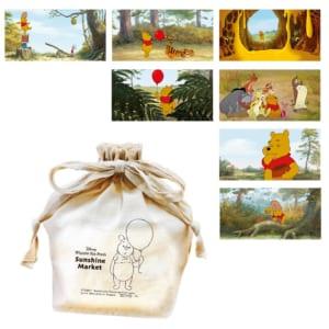 ディズニー 「くまのプーさん」 おひさまマーケット お買上プレゼント「オリジナルレターカード」「オリジナルリボン巾着」