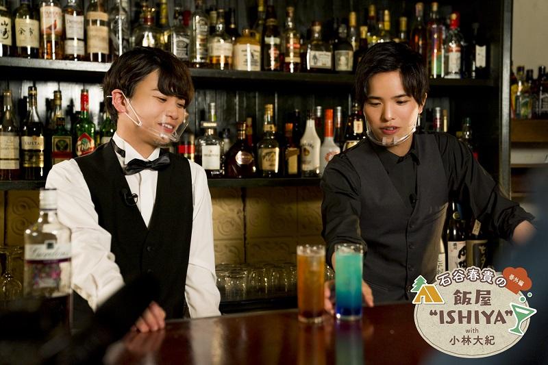 石谷春貴さんのDVDブック「飯屋ISHIYA」発売!小林大紀さんとさまざまなシチュエーションの料理に挑戦