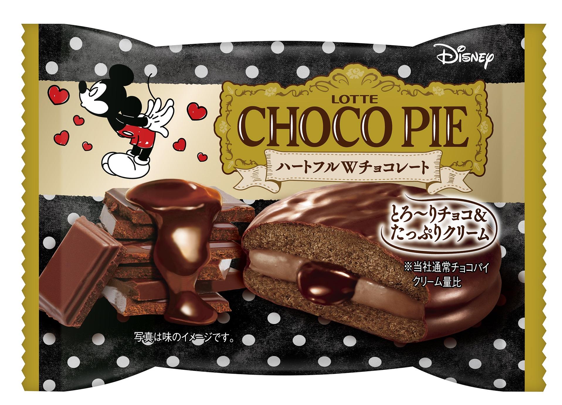 ミッキー&ミニーのパッケージ「チョコパイ」登場!隠れミッキー探してね♪