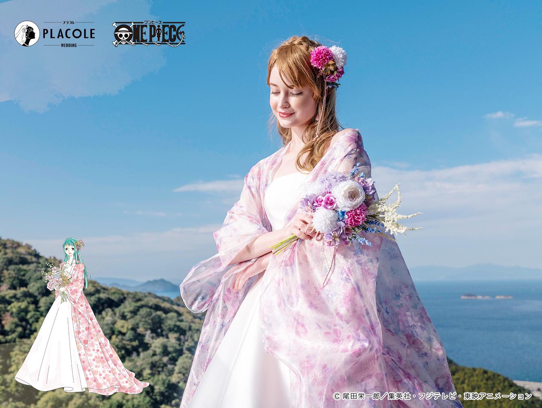 「ONE PIECE」コラボウェディングドレス第6弾に光月日和が登場!純白ドレス&桃色の打掛で和洋折衷スタイルに
