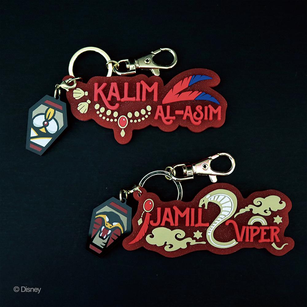 「ツイステ」ラメ入りのラバーにキャラクターの名前がデザインされた「NAMEチャーム(全22種)」登場!