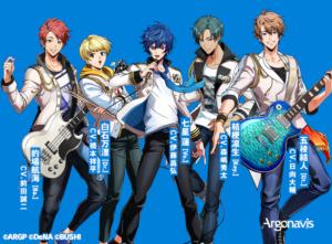 アプリゲーム「アルゴナビス from BanG Dream! AAside(アルゴナビス フロム バンドリ︕ ダブルエーサイド)」Argonavis