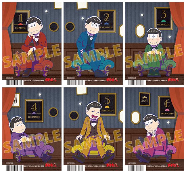 """「おそ松さん」スーツで決めた6つ子がお目見え!フェア""""6つ子の前のめりホワイトデー松り""""が全国のアニメイトで開催"""