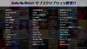「SHOW BY ROCK!!」サブスク解禁 楽曲一覧