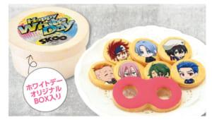 「SK∞ エスケーエイト×アニメイトカフェ」クッキーセット