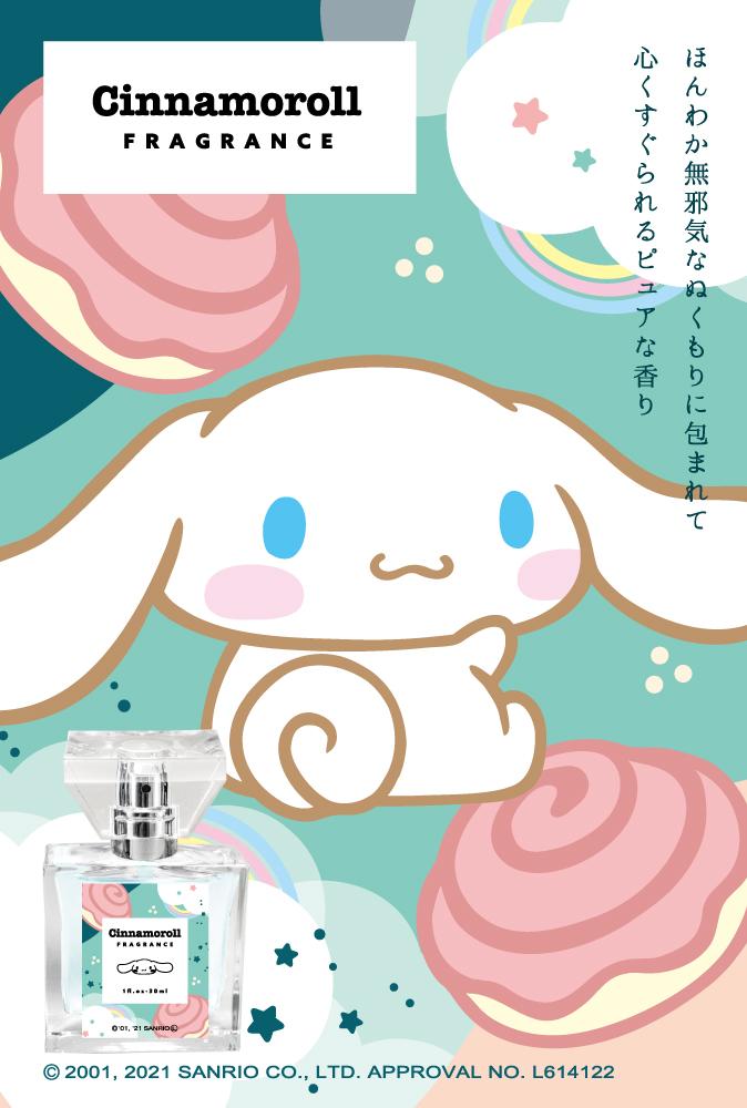 「サンリオキャラクターズ」フレグランス シナモロール