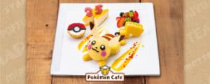 「Pokémon Day」ポケモンカフェ・ポケモン25周年記念メニュー