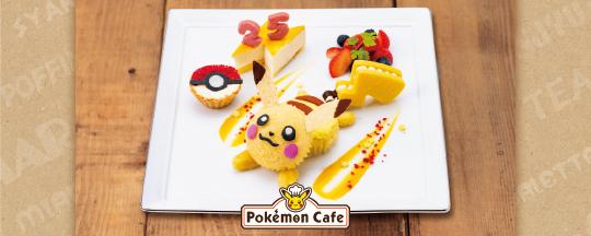 「ポケモン」が誕生して25周年「Pokémon Day」を記念した企画が盛りだくさん!投票企画、ユニクロコラボなど
