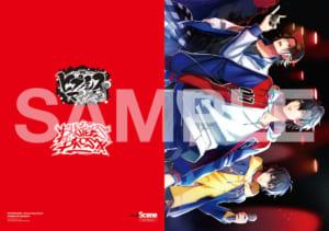 「別冊カドカワScene 05」イケブクロ・ディビジョン/Buster Bros!!! アニメイト限定特典:クリアファイル