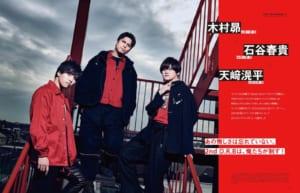 「別冊カドカワScene 05」イケブクロ・ディビジョン/Buster Bros!!! 取材ページ