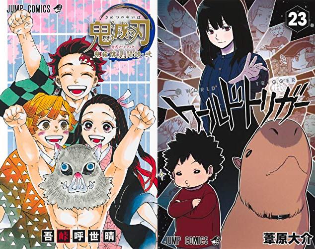 【2021年2月4日】本日発売の新刊一覧【漫画・コミックス】
