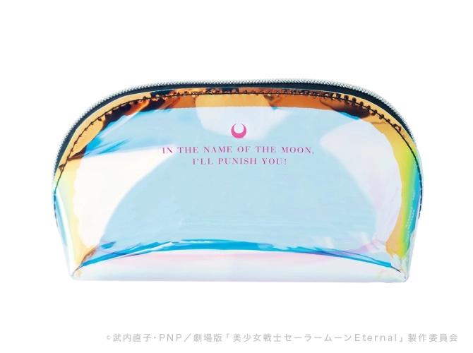 劇場版「美少女戦士セーラームーンEternal」×「GALLERY PLANETARIA」DIAMOND NAIL全色購入ノベルティポーチ