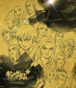 TVアニメ「キングダム」第2シリーズBlu-rayBOX(上巻)ジャケット写真_R