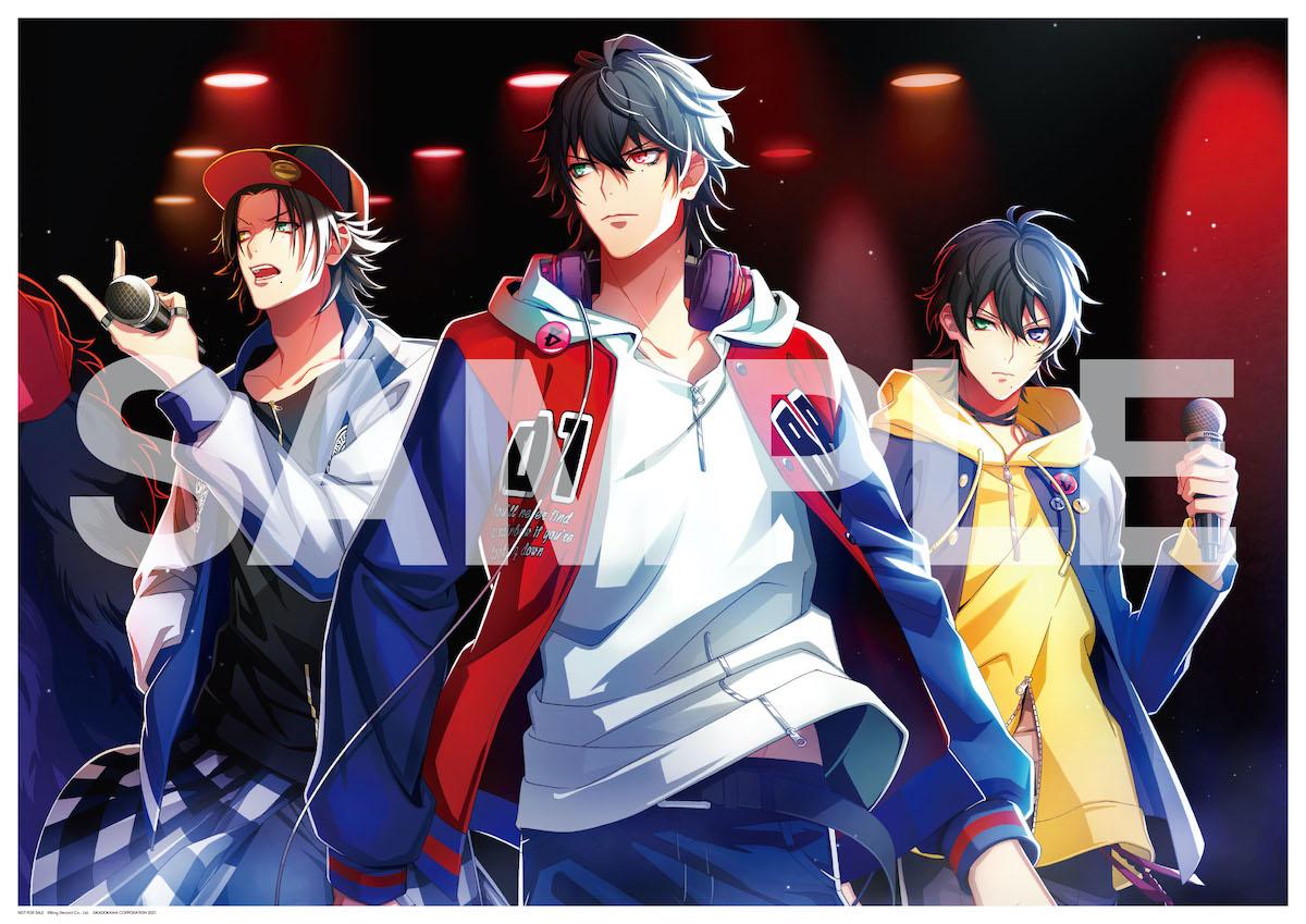 「別冊カドカワScene 05」イケブクロ・ディビジョン/Buster Bros!!!  限定特典:ポスター