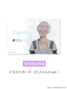 earth music&ecology Japan Label ×「MakeS -おはよう、私のセイ-」第2弾「MakeS 刺繍 ジョーゼット ワンピース」WEB受注特典「イラストカード(デフォルトver.)」