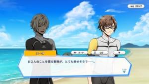 スマートフォン向けアプリ「WAVE!!〜波乗りボーイズ〜」ストーリー1