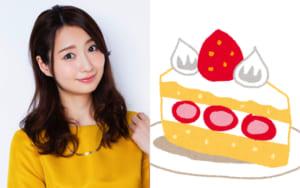 2月4日は戸松遥さんのお誕生日