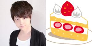2月18日は河西健吾さんのお誕生日