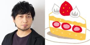 2月20日は中村悠一さんのお誕生日
