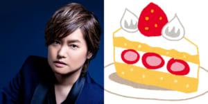 2月25日は森久保祥太郎さんのお誕生日