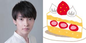 2月27日は田丸篤志さんのお誕生日