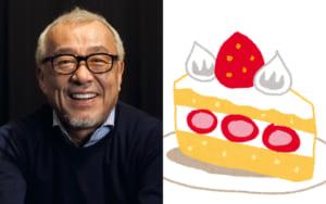 2月5日は中尾隆聖さんのお誕生日
