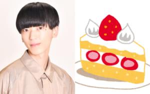 2月15日は山谷祥生さんのお誕生日