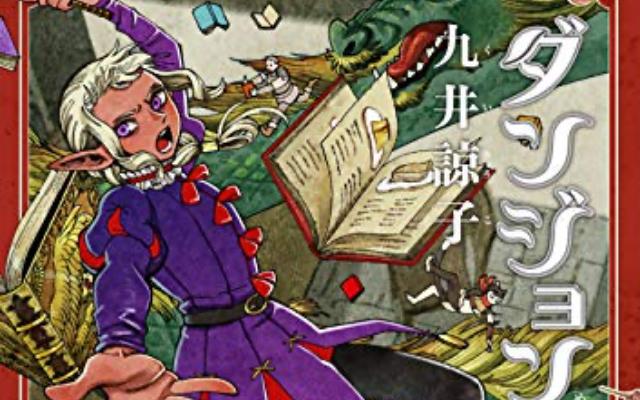 【2021年2月13日】本日発売の新刊一覧【漫画・コミックス】