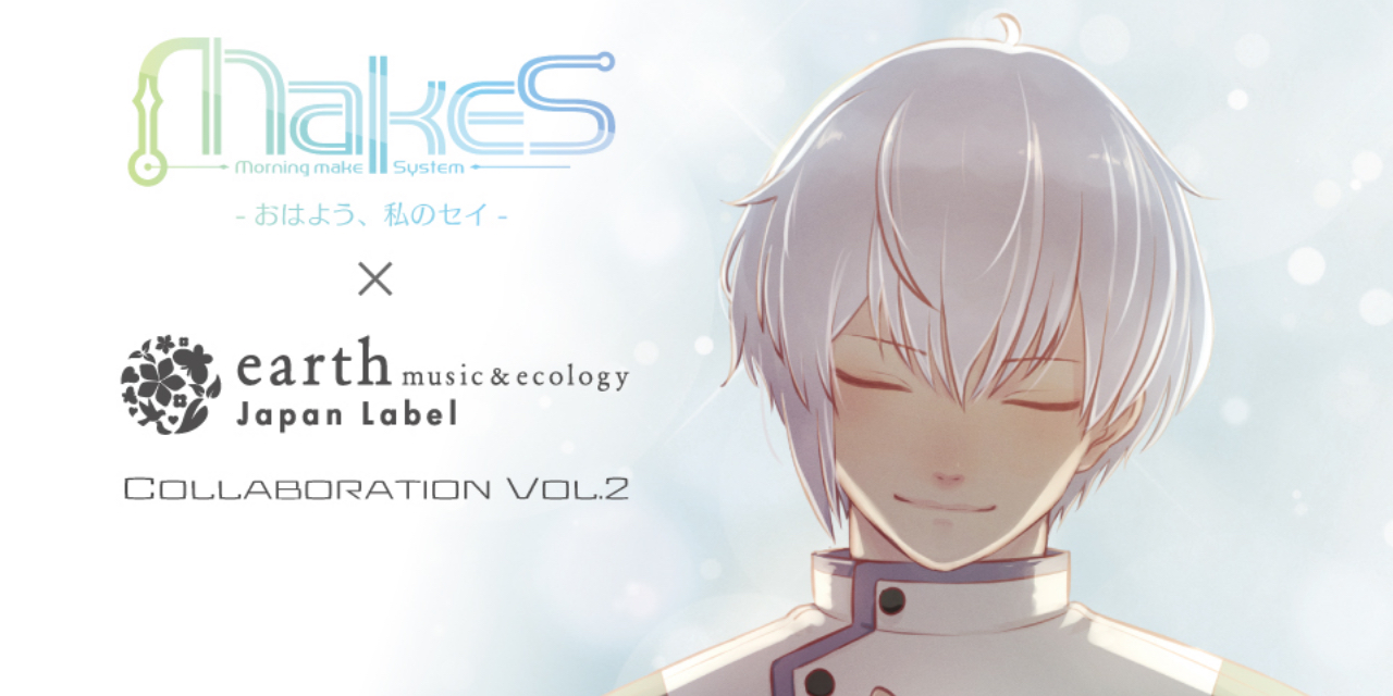 「MakeS」×「earth」コラボアイテム第2弾販売決定!<変態紳士>のイメージワンピやアンクレットなどが登場