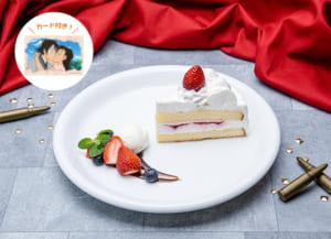 「名探偵コナンカフェ」秀𠮷&由美のとびっきり美味しいショートケーキ