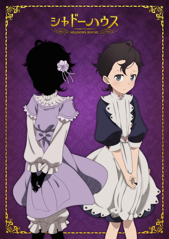TVアニメ「シャドーハウス」シャーリー/ラム役は下地紫野さんに決定!キャラクタービジュアル解禁&キャストコメントも到着