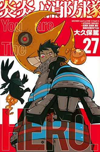 【2021年2月17日】本日発売の新刊一覧【漫画・コミックス】