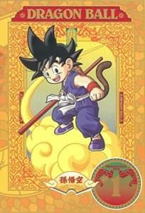 若い世代にも見てほしい!昭和の名作アニメランキング 1位「ドラゴンボール」
