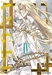 D・N・ANGEL New Edition IV