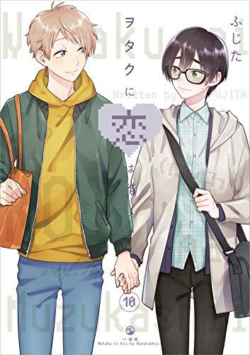 【2021年2月26日】本日発売の新刊一覧【漫画・コミックス】