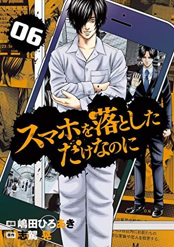 【2021年2月15日】本日発売の新刊一覧【漫画・コミックス】