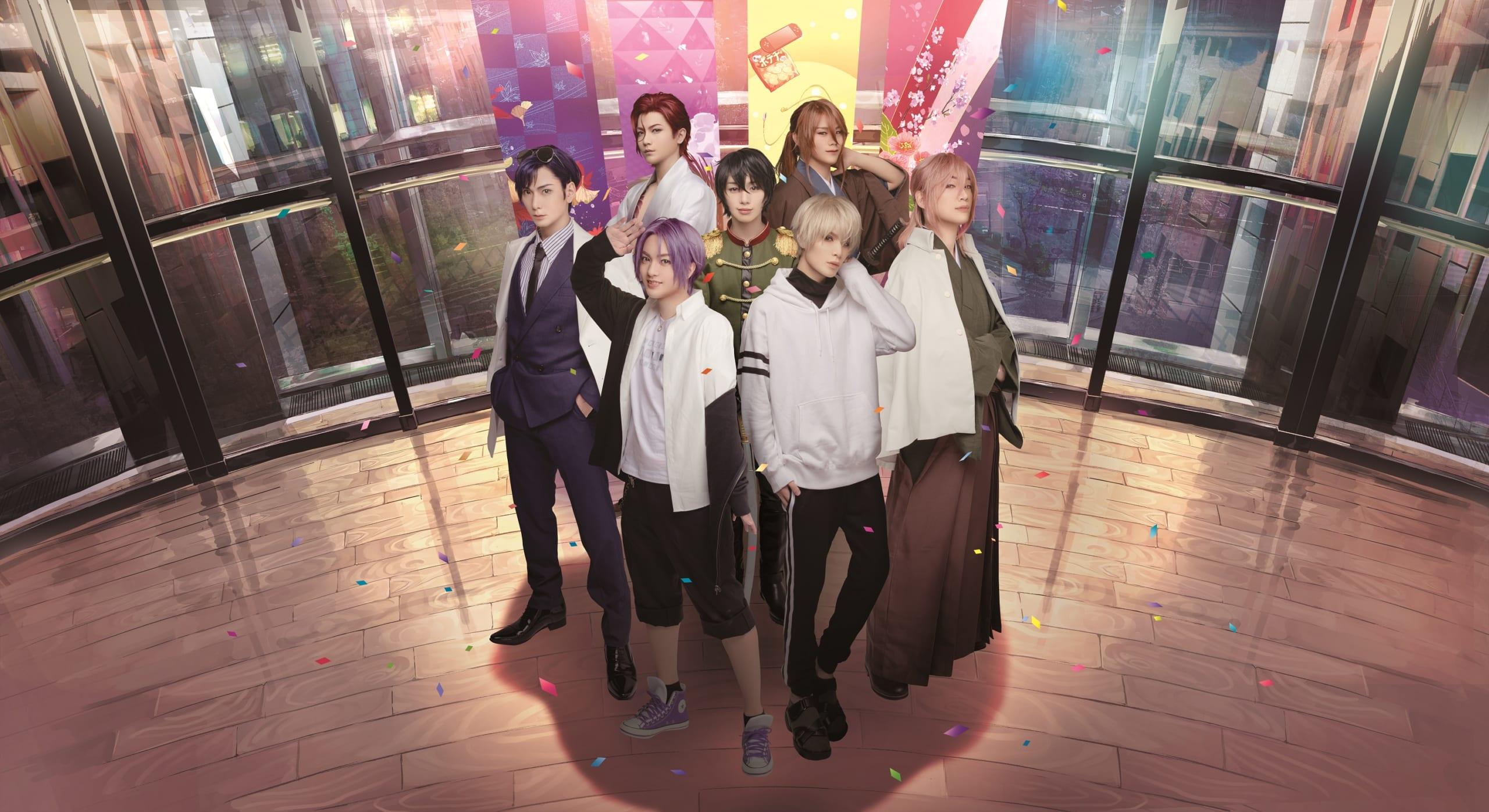 舞台「元号男子」江戸・幕末・明治がゲストで出演!7人のメインキャラが集結したビジュアル公開