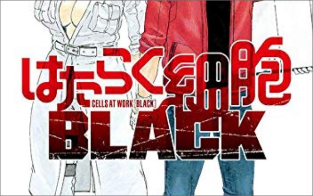 【2021年2月22日】本日発売の新刊一覧【漫画・コミックス】
