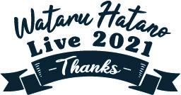羽多野渉さん「Wataru Hatano Live 2021 -Thanks-」ロゴ