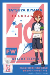 「イナズマイレブンシリーズ」フレグランス第2弾 キャラクター入り画像 基山タツヤ