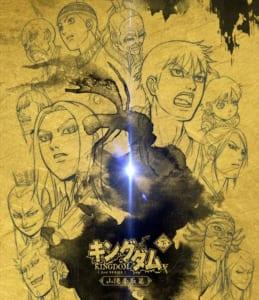 TVアニメ「キングダム」第1シリーズBlu-rayBOX(下巻)ジャケット写真
