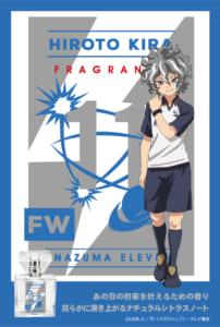 「イナズマイレブンシリーズ」フレグランス第2弾 キャラクター入り画像 吉良ヒロト