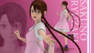 「リョーマ!The Prince of Tennis 新生劇場版テニスの王子様」桜乃