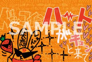 「ツキウタ。THE ANIMATION2 第2巻」封入特典_エンドカード柄ポストカード_新