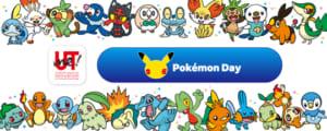 「Pokémon Day」Pokémon Day UT me!