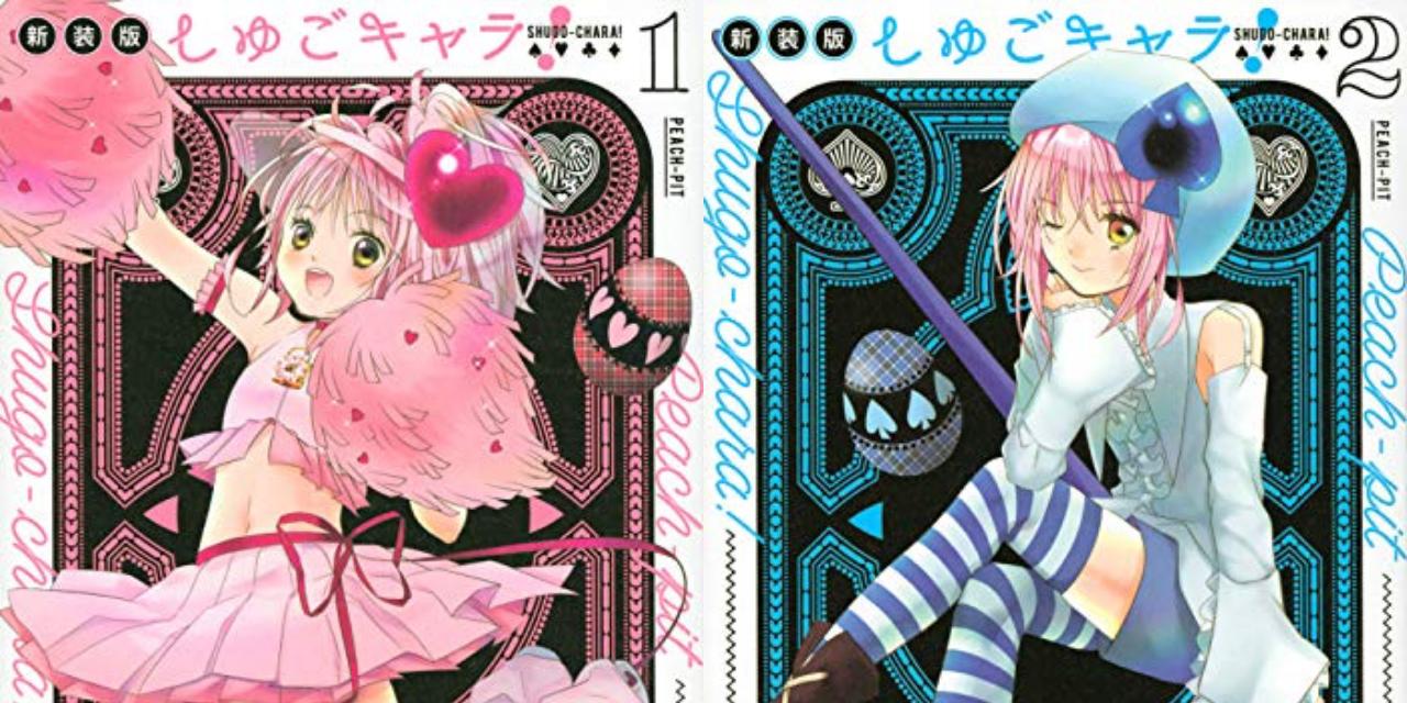 【2021年3月1日】本日発売の新刊一覧【漫画・コミックス】