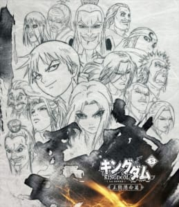 TVアニメ「キングダム」第1シリーズBlu-rayBOX(下巻)ジャケット写真_
