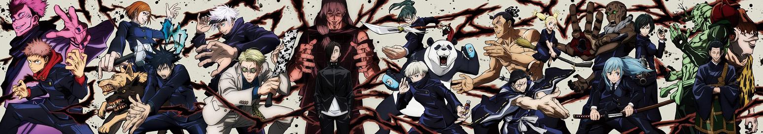 TVアニメ「呪術廻戦」大迫力のBD&DVD全巻コンプリートビジュアル解禁!計20体のキャラクターが大集合