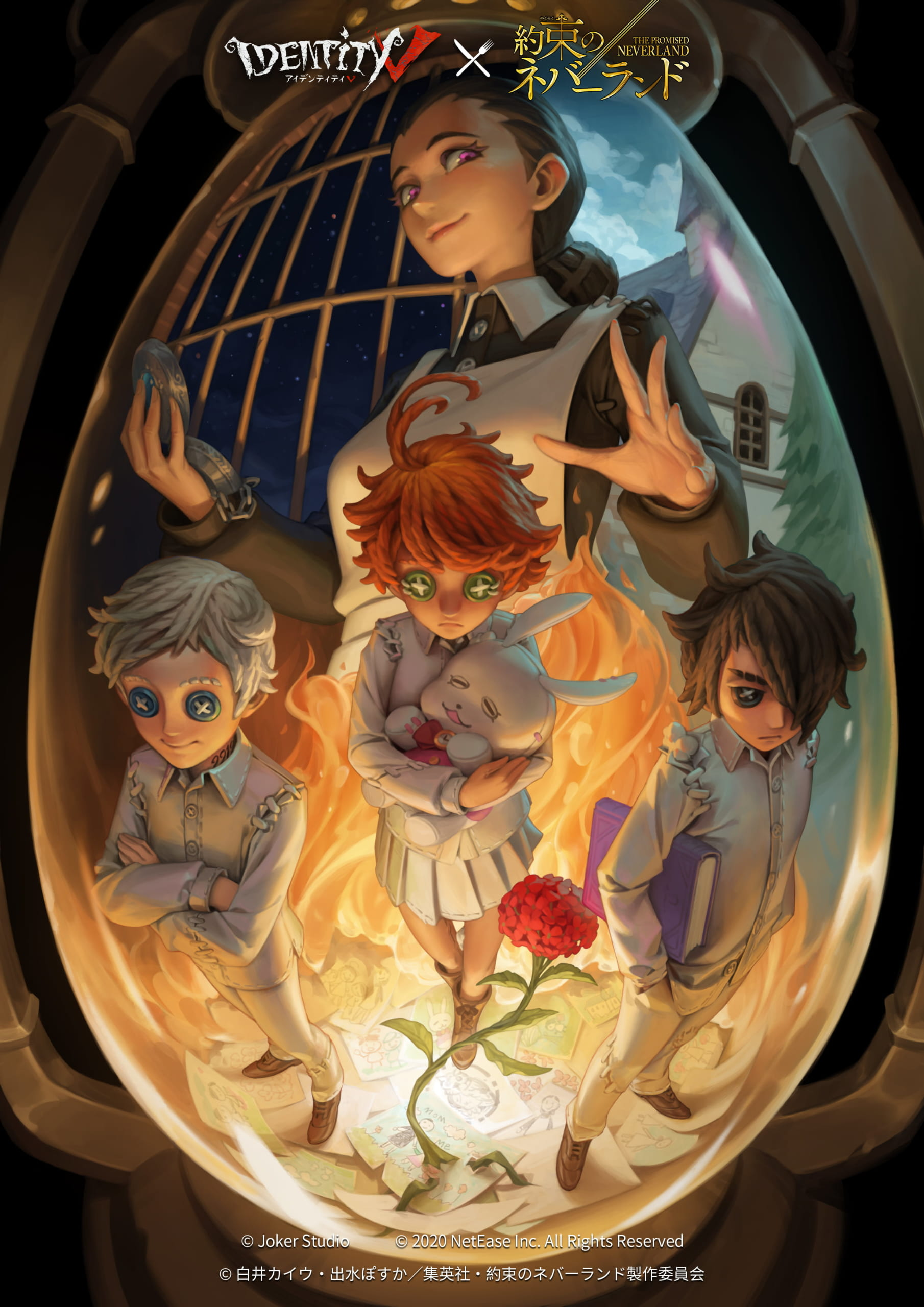 「Identity V 第五人格」×「約束のネバーランド」コラボビジュアル&PV公開!イベントは2月23日より開催